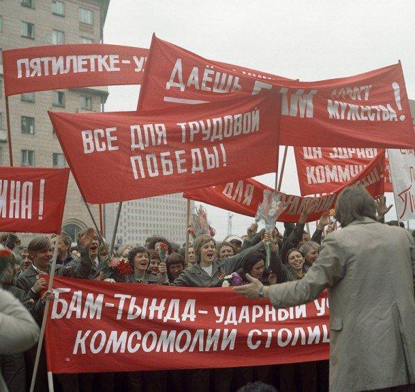 Москвичи провожают отряд комсомольцев на строительство Байкало-Амурской железнодорожной магистрали Медиапроект s-t-o-l.com