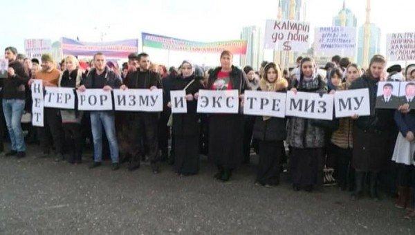 В Грозном прошел 50-тысячный митинг против терроризма Медиапроект s-t-o-l.com