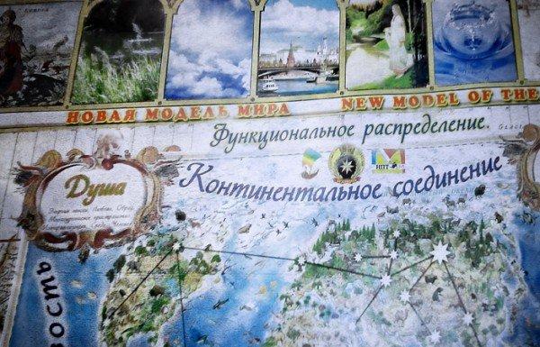 Фото: Алина Гарбузняк Медиапроект s-t-o-l.com