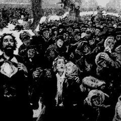 Мученик революции