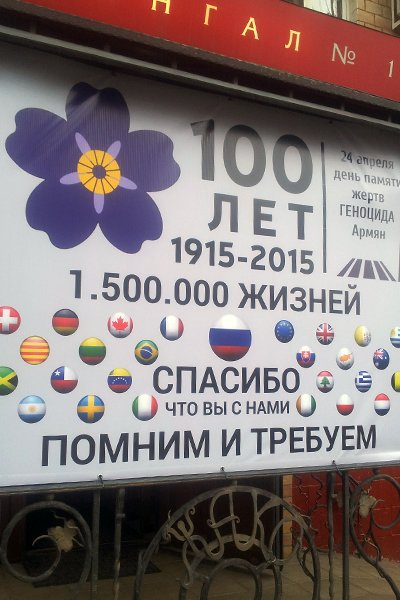 Баннер на московском кафе Медиапроект s-t-o-l.com
