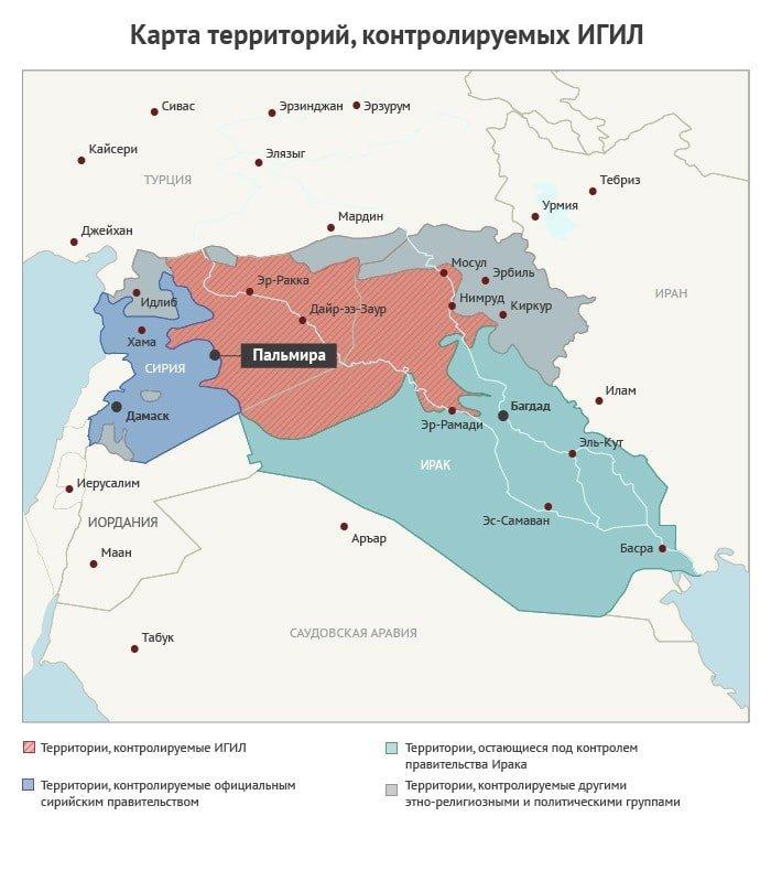 ИГИЛ карта Медиапроект s-t-o-l.com