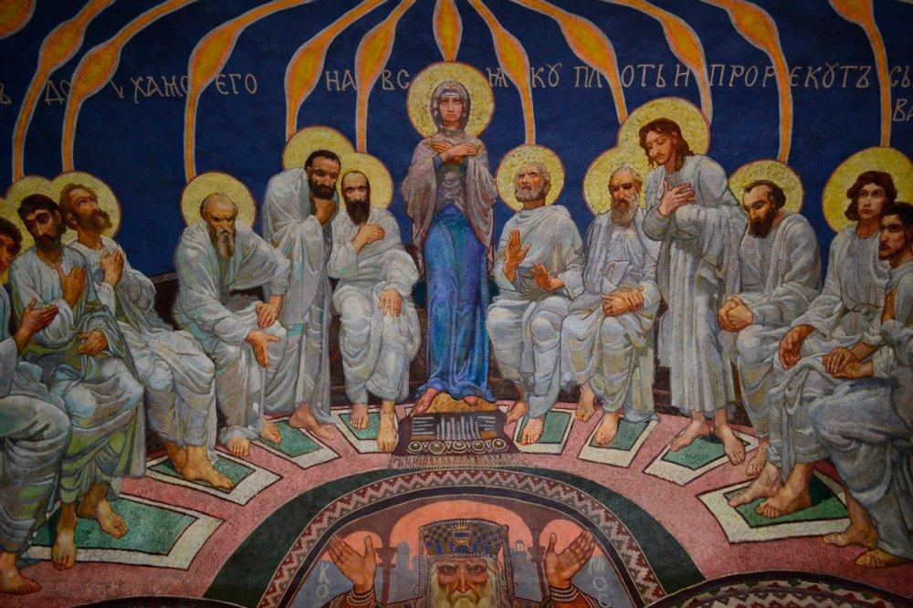 "Фреска ""Сошествие Святаго Духа на апостолов"" из Кирилловской церкви г. Киева Медиапроект s-t-o-l.com"