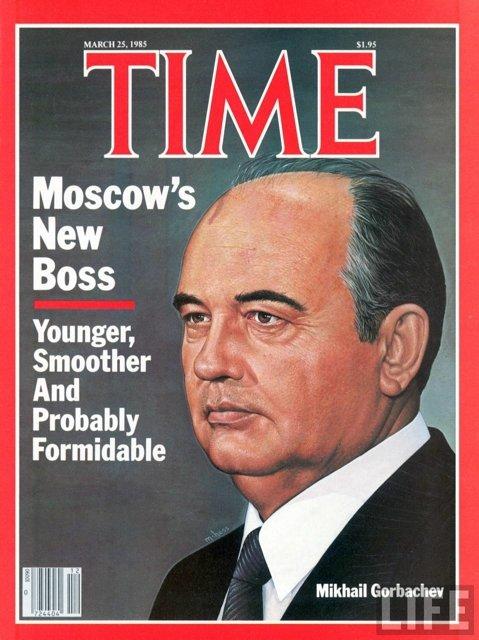 Михаил Горбачев на обложке журнала TIME 1985 год Медиапроект s-t-o-l.com
