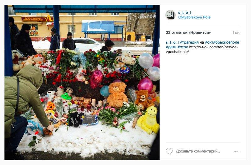 instagram-stol Медиапроект s-t-o-l.com