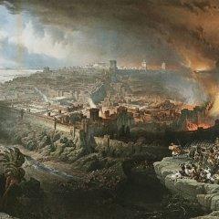 Иудаизм и война. Мифы, слухи, недоразумения
