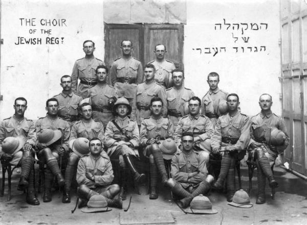 Солдаты еврейского легиона Британской Армии Первой мировой войны Медиапроект s-t-o-l.com
