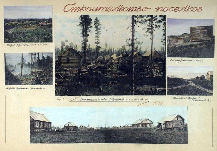 Строительство поселка в Сибири, 30-е Медиапроект s-t-o-l.com