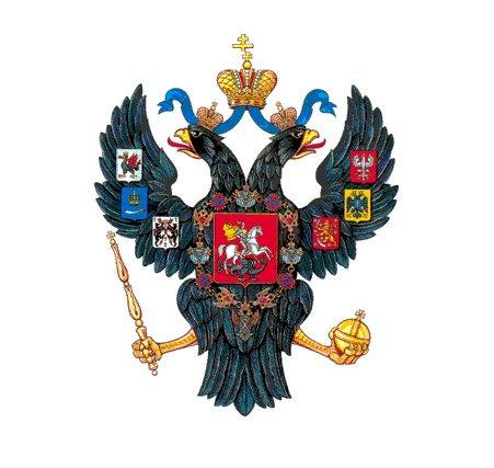 Герб Николая I Медиапроект s-t-o-l.com