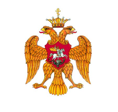 Герб с Большой государственной печати царя Ивана Грозного Медиапроект s-t-o-l.com