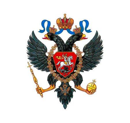 Российский Герб при Петре I Медиапроект s-t-o-l.com