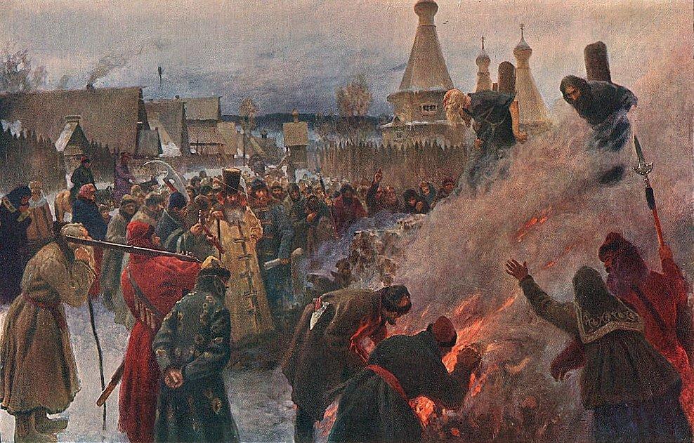 10_myasoedov-sozhzhenie-myasoedov-p-e-1867-1913-sozhzhenie-protopopa-avvakuma Медиапроект s-t-o-l.com