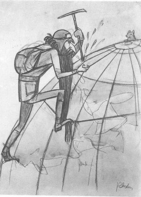 Ф. Решетников. О. Ю. Шмидт на подступах к Северному полюсу. Карандаш, акварель. 1932 год  Медиапроект s-t-o-l.com