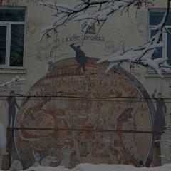 Прогулка по Боровску