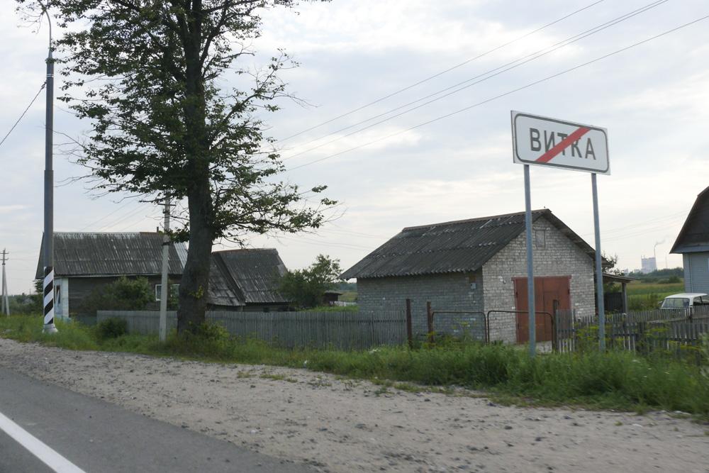 Деревня Витка Медиапроект s-t-o-l.com