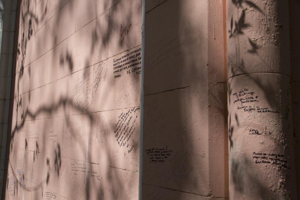 Фамильный склеп Введенского кладбища Медиапроект s-t-o-l.com
