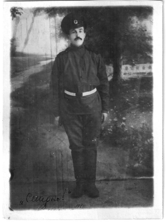 Лев Щеглов, 1914 год Медиапроект s-t-o-l.com