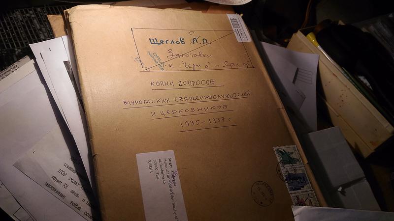 Архивные материалы допросов священников Медиапроект s-t-o-l.com