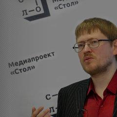 Украинский вопрос накануне и во время революции