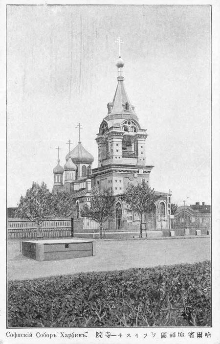 Софийский собор в 1910--е годы Медиапроект s-t-o-l.com
