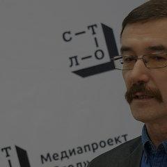«Законы советского государства вернули в Россию крепостное право»