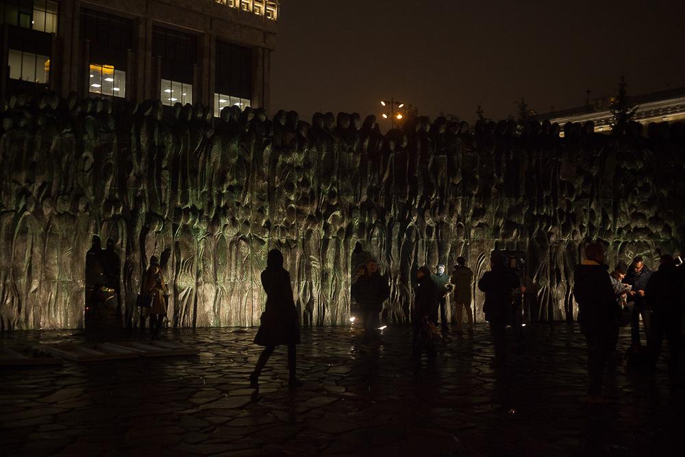 """день памяти репрессированных, Мемориал """"Стена скорби"""" В Москве в память жертв политических репрессий.  Медиапроект s-t-o-l.com"""