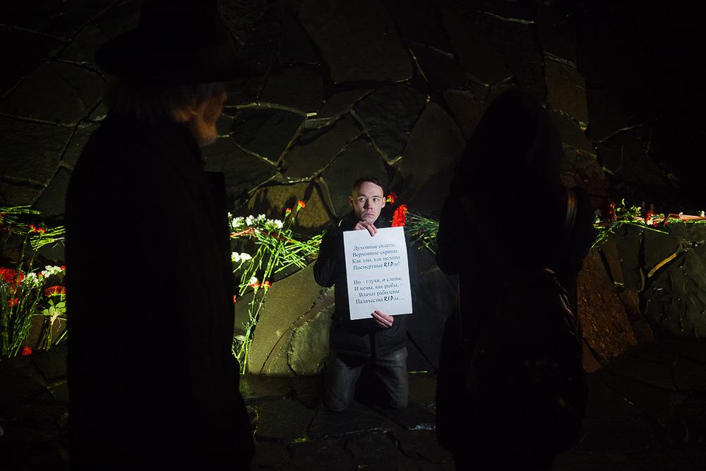 """Мемориал """"Стена скорби"""" в память жертв политических репрессий Медиапроект s-t-o-l.com"""