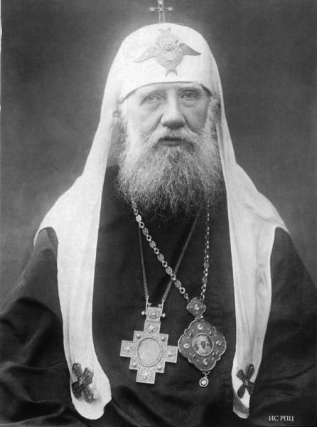 Патриарх Тихон Медиапроект s-t-o-l.com