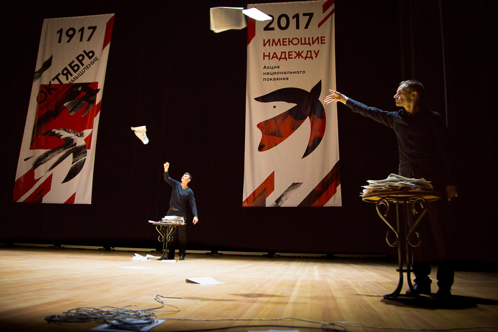 Лопухин, революция 1917 концерт «Октябрь 1917» Медиапроект s-t-o-l.com