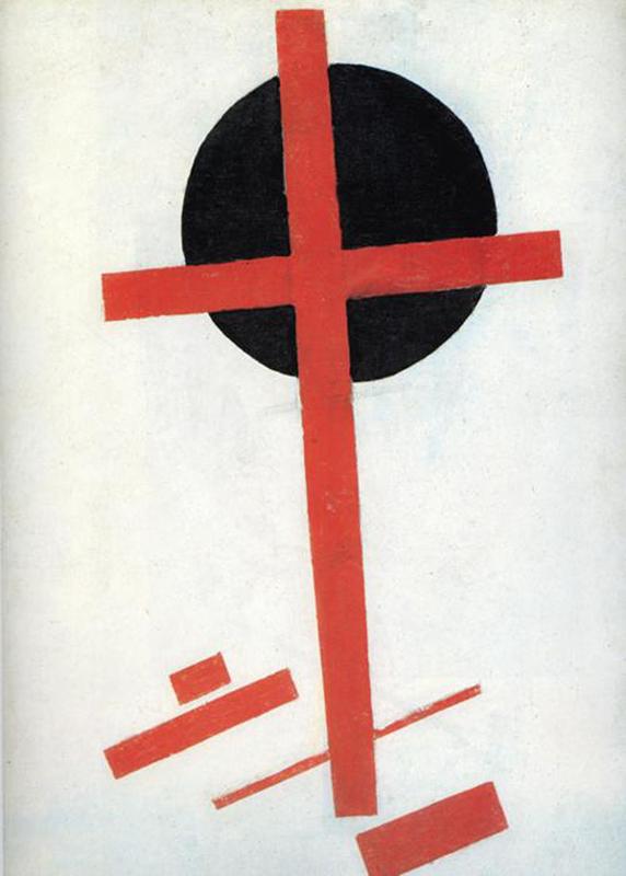 Малевич. Крест крест на черном фоне Медиапроект s-t-o-l.com