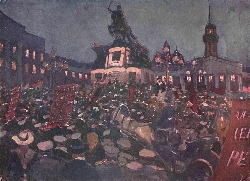 Герасимов. Скобелевская площадь в дни февральской революции Медиапроект s-t-o-l.com