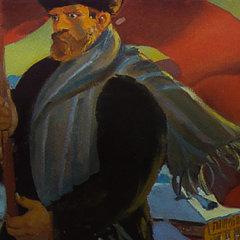 «C красным знаменем вперёд оголтелый прёт народ»