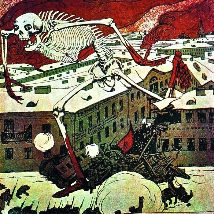 Б.Кустодиев. Вступление. 1905 Медиапроект s-t-o-l.com