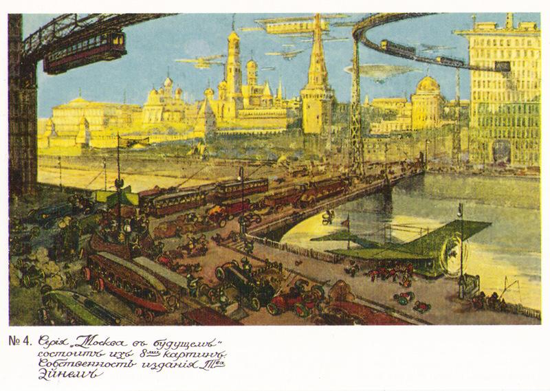Москва будущего, открытки, Эйнем Медиапроект s-t-o-l.com