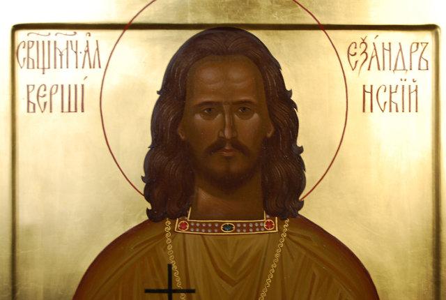 Икона Святого мученика Вершинского Медиапроект s-t-o-l.com