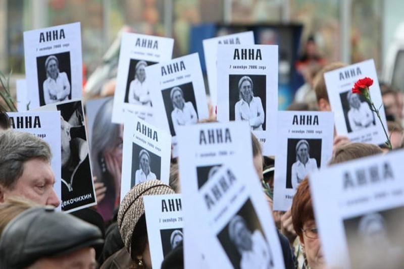 Митинг на годовщину смерти Анны Политковской Медиапроект s-t-o-l.com