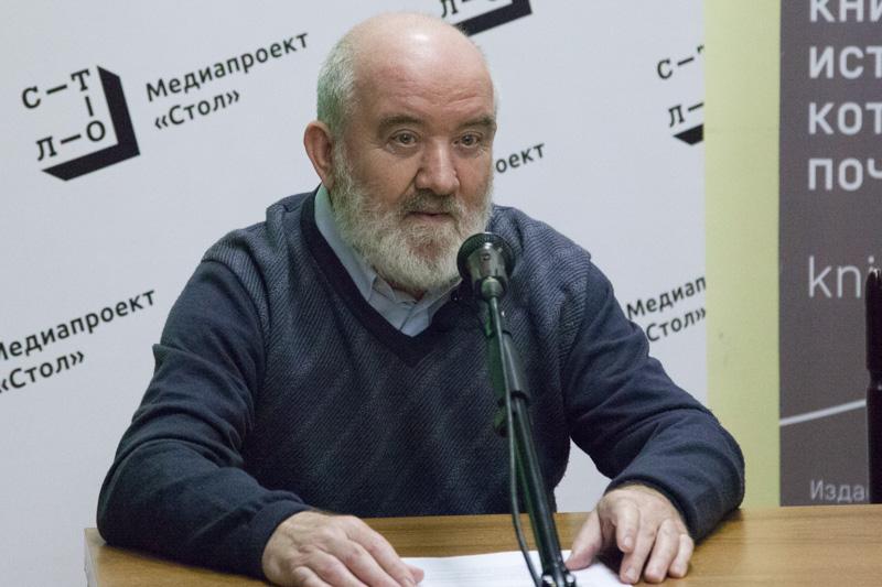 Историк Вячеслав Воробьев Медиапроект s-t-o-l.com