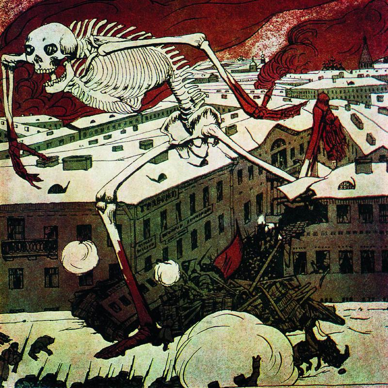 Кустодиев. Карикатура 1905 года Медиапроект s-t-o-l.com
