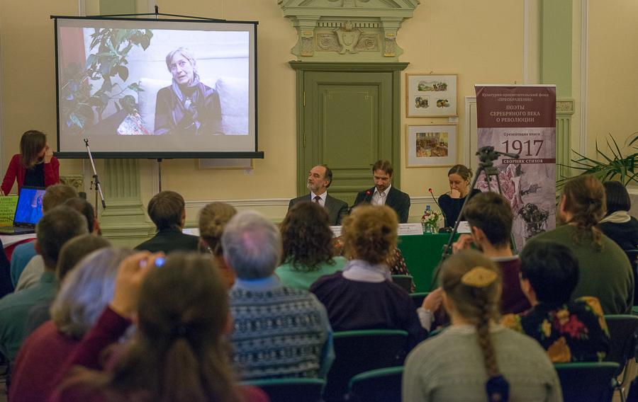 Выступление Ольги Седаковой на презентации сборника стихов Медиапроект s-t-o-l.com