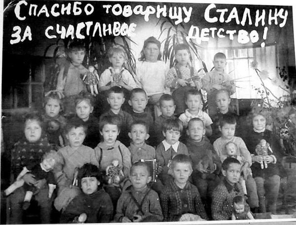 Дети врагов народа Медиапроект s-t-o-l.com