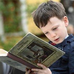 Что такое культура чтения?
