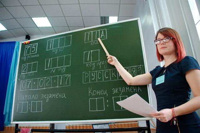 Сдача ЕГЭ в школах России. Медиапроект s-t-o-l.com