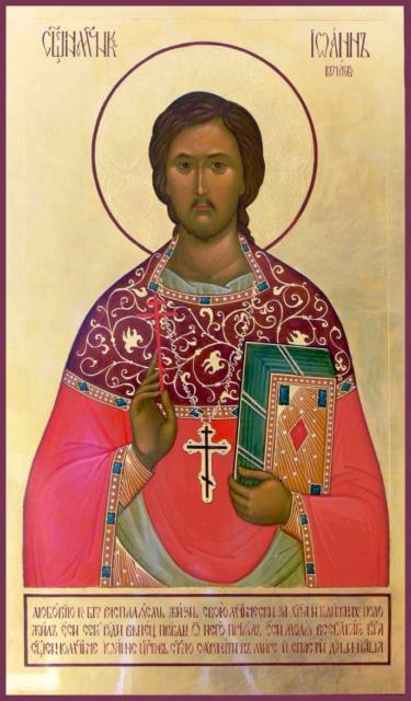 Икона новомученика Иоанна Медиапроект s-t-o-l.com