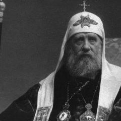 100 лет назад патриарх Тихон проклял большевиков