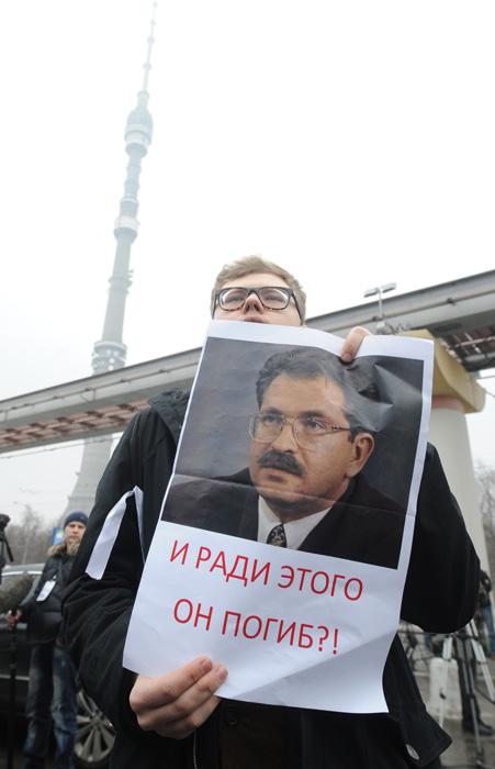 Журналист Влад Листьев Медиапроект s-t-o-l.com