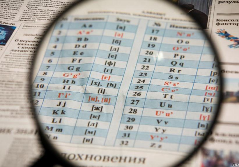 Нового алфавит казахского языка Медиапроект s-t-o-l.com