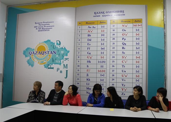 Центр по изучению нового алфавита казахского язы Медиапроект s-t-o-l.com
