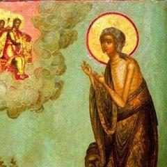 Мария Египетская и Бес