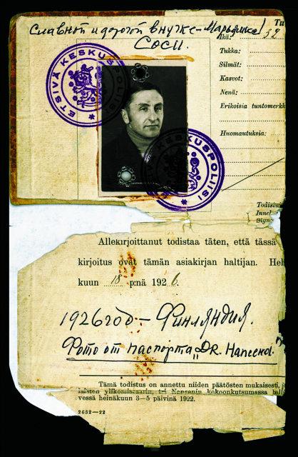 Финский паспорт Созерко Мальсагова Медиапроект s-t-o-l.com