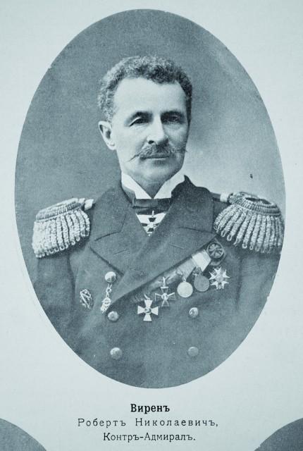Адмирал Роберт Вирен Медиапроект s-t-o-l.com